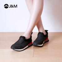 【低价秒杀】jm快乐玛丽春季平底运动套脚休闲松糕厚底女士鞋子运动鞋75007W