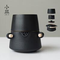 旅行茶具套装便携包家用小型泡茶