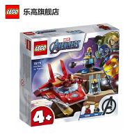 【当当自营】LEGO乐高积木 超级英雄Super Heroes系列 76170 钢铁侠大战灭霸