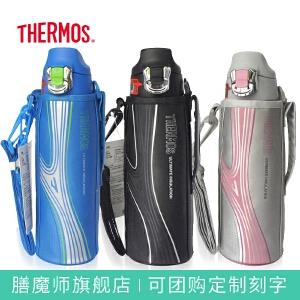 膳魔师/THERMOS高真空保温瓶运动瓶户外瓶保冷杯FFF-800F800ml包邮