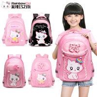 小学生书包女孩4-6年级公主轻便女生双肩包韩版书包1-3一校园