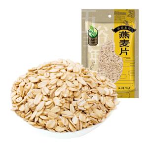 禾煜 燕麦片 300g/袋 燕麦片熬燕麦粥五谷杂粮