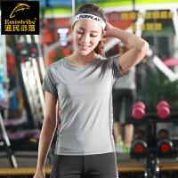 渔民部落 弹力健身瑜伽服女透气吸湿排汗运动短袖T恤