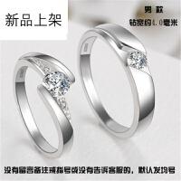925纯银情侣戒指戒子刻字 结婚男女钻戒一对韩版活口开口对戒饰品