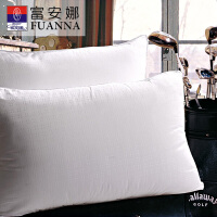 【限时秒杀】富安娜家纺 酒店风舒适软枕芯助眠护颈枕芯一对装74*48cm