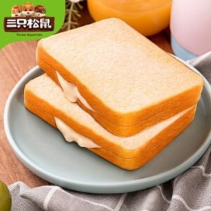 【11.15超级品牌日】【三只松鼠_氧气吐司800g】国民好面包系列早餐面包办公室点心