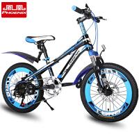 学生山地车单车 儿童自行车18寸20寸7-8-9-10-11-12岁童车男孩