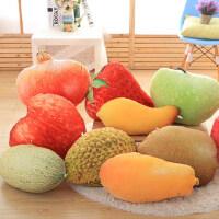 创意仿真水果抱枕靠垫沙发靠枕毛绒玩具布娃娃玩偶布偶生日礼物