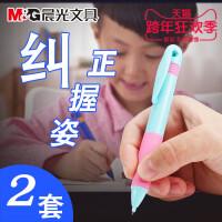 晨光优握自动铅笔0.9mm儿童矫正姿势活动铅笔粗铅芯优渥矫正笔