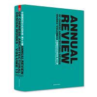 中国建筑设计作品年鉴・第十三卷(中国建筑设计领域系统、实用的年度文献典籍)