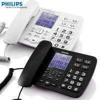 【当当热销】飞利浦 电话机 CORD168 来电报号 一键拨号 家用 办公 座机 适合老人