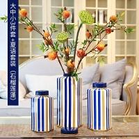 现代家居客厅餐厅餐桌摆设创意竖条纹陶瓷花瓶花艺套装饰品摆件