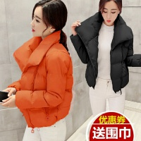 短款面包服棉衣女季新款大码保暖羽绒加厚显瘦棉袄外套