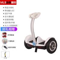 智能电动平衡车两轮10寸带扶杆蓝牙思维车双轮儿童体感代步车