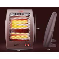家用时尚小太阳取暖器暖炉电热扇电暖气办公室电暖风机家用电暖器