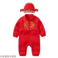 冬季宝宝连体服唐装男 夏 婴儿满月百岁抓周棉制红色爬爬服中国风童秋冬新款
