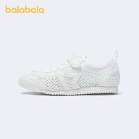 【2件4折价:83.2】巴拉巴拉官方童鞋儿童鞋子男镂空变色透气潮夏季时尚潮鞋