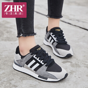 ZHR2018春季新款韩版运动鞋健身房跑步鞋平底休闲鞋百搭学生女鞋AK15