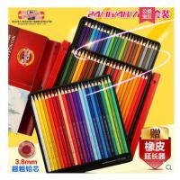 捷克酷喜乐72色水溶彩铅24色36色48色填色绘画水溶性彩色铅笔初学者成人学生用绘画铅笔专业手绘彩笔纸盒套装