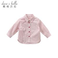 戴维贝拉童装春季新款男童条纹衬衫 宝宝全棉衬衣DB9922
