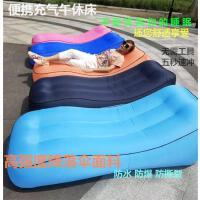 充气沙发便携式空气床户外懒人空气沙发办公室午休床单人气垫座椅