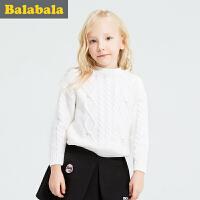 巴拉巴拉童装女童毛衣套头中大童毛衫冬装儿童针织衫女冬