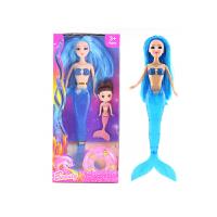 梦幻四色3D真眼美人鱼娃娃套装七彩闪光人鱼公主女孩玩具生日礼物 蓝色 鱼身36厘米长