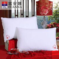 【822-824 领券立减50元】富安娜家纺 柔软舒适助眠护颈对枕枕芯 纯棉磨毛面料枕芯74*48/一个