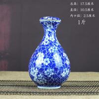 陶瓷酒罐酒壶密封酒瓶酒具存酒瓶1斤装陶瓷酒瓶