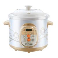 【2L慢炖】天际煮粥宝白瓷迷小型电炖锅 养生煲汤熬bb粥全自动2-3人