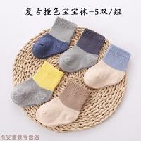 冬季宝宝袜子秋冬男女童袜婴儿袜0-6个月新生儿春秋中筒0-1-3-5岁秋冬新款
