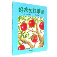 好大的红苹果( 货号:753327477)