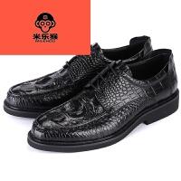 米乐猴 商务休闲鞋男品牌男鞋皮鞋 低跟尖头英伦商务正装男士厚底鳄鱼纹皮鞋