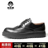 米乐猴 潮牌布洛克款式雕花英伦男鞋潮鞋秋季复古男士休闲鞋韩版增高皮鞋男鞋