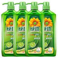绿劲柚子柠檬餐具净洗洁精1.28kg*4