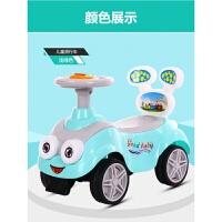 儿童车四轮男孩溜溜车宝宝扭扭车1-3岁男女滑滑车玩具车幼儿可坐M 浅绿色 大眼
