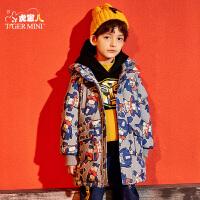 【2件3折到手价:344.4元】小虎宝儿男童羽绒服轻薄中长款2019冬季新款童装儿童洋气加厚外套