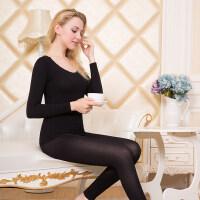 女士保暖内衣紧身打底衫棉毛衫圆领冬季薄款美体秋衣秋裤套装女 均码(适合身高170cm以下,或体重62kg以内女