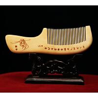 黄杨整木密细齿梳子木梳直发梳篦不起静电