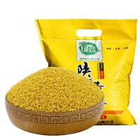 【镇安馆】杂粮米脂小米2.5kg 黄小米农家新小米 陕北特产 2.5kg