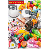 水果切切乐玩具切水果蔬菜甜点中式餐点 儿童过家家厨房