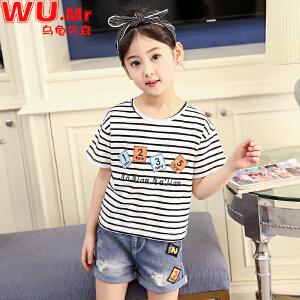 乌龟先森 儿童T恤 女童T恤中大童百搭韩版儿童夏季新款棉质圆领条纹衫童装短袖