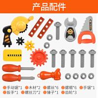 男孩3-4-6岁 拉杆旅行工具箱修理维修玩具套装仿真儿童过家家