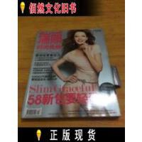 【二手正版9成新现货包邮】瑞丽时尚先锋 2010年5月 355 /杂志社 杂志社