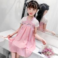 【到手价:75元】童装2020夏季新款女童粉绿襦裙儿童汉服复古裙宝宝公主裙女孩裙子