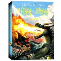 新升级版哈利波特与火焰杯4第四部原版英JK罗琳著人民文学