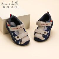戴维贝拉童鞋男童凉鞋夏季2021新款儿童鞋子小童关键鞋宝宝学步鞋