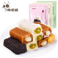 【满减】嘀嗒猫 黄金椰丝麻薯300g 抹茶味椰香黑芝麻味芝麻糯米条糕点零食