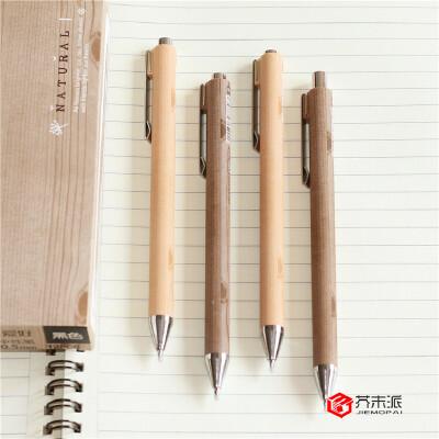 爱好木自然系列按动中性笔 43660学生按动水笔签字笔0.5子弹头