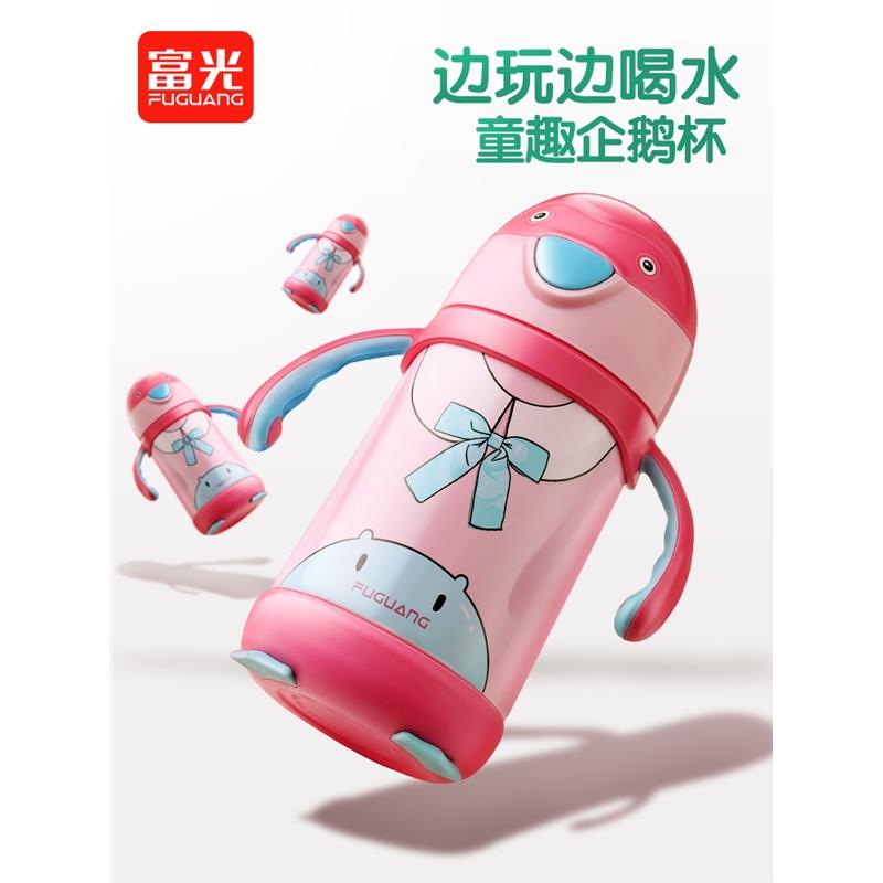 幼儿园儿童水壶 宝宝保温吸管杯婴儿学饮杯带手柄喝水杯
